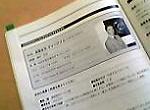 宮城県雇用創出事業ガイドブック