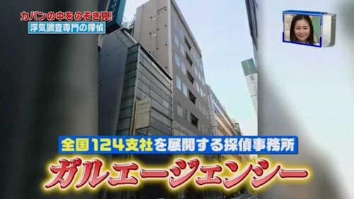 日本テレビ系「スクール革命!」